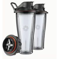 Accessoire VITAMIX 2 CUPS 600ml + bloc L